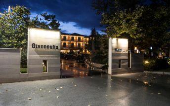 Хотел Giannoulis